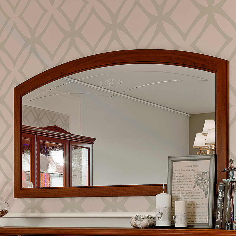 Fabrina Walnut Mirror
