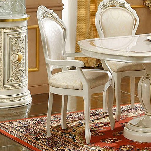 Varazze Ornate Gold & Ivory Carver Dining Chair